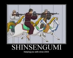 Gotta love the Shinsengumi :DD GINTAMA~!