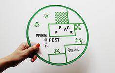 Ken Lo. Freespace Fest. 2012. http://www.freespace.hk/2012/en-us/
