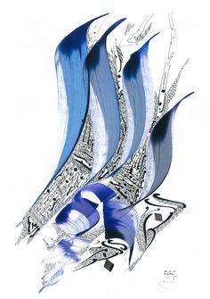 Calligraphie Arabe -  le mot Lumière en bleu et répété plusieurs fois en noir