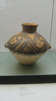 9 Accomplishments of the Ancient Chinese: Neolithic