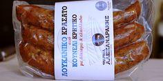 ΕΛΛΗΝΙΚΑ ΠΡΟΙΟΝΤΑ: Λουκάνικο κουνέλι, Φάρμα Αλεξανδράκη