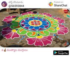 Simple Rangoli Designs Images, Rangoli Designs Latest, Rangoli Designs Flower, Rangoli Ideas, Rangoli Designs With Dots, Rangoli Designs Diwali, Beautiful Rangoli Designs, Rangoli Drawing, 3d Rangoli