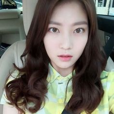 gong seung yeon eyes - Google Search