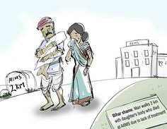 Cartoon Design of social problems in Bihar