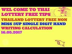 Thailand lottery free tips||3up non miss single digit||16.05.2017 - http://LIFEWAYSVILLAGE.COM/lottery-lotto/thailand-lottery-free-tips3up-non-miss-single-digit16-05-2017/