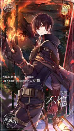 Anime Art Fantasy, Anime Boy Zeichnung, Otaku, Cool Anime Pictures, Anime Stars, Cool Anime Guys, Estilo Anime, Anime Love Couple, Handsome Anime