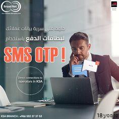 حافِظ على سرية بيانات عملائك لبطاقات الدفع باسخدام SMS OTP! Email: sales@broadnet.me KSA Branch: + 966 552 37 37 53 #SMSmarketing #sms #ksa #Riyadh #Saudiarabia #المملكة_العربية_السعودية #خدمة_الرسائل_القصيرة #تسويق