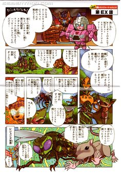 Transformers News: Detailed Scans of Takara Tomy Transformers Legends 20 Skids, LGEX Rhinox, Rattrap and Waspinator
