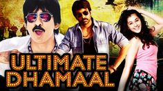 Free Ultimate Dhamaal South Hindi Dubbed Movies 2015 | Ravi Teja, Taapsee Pannu, Brahmanandam Watch Online watch on  https://free123movies.net/free-ultimate-dhamaal-south-hindi-dubbed-movies-2015-ravi-teja-taapsee-pannu-brahmanandam-watch-online/
