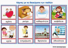 Ζήση Ανθή : Εποπτικό υλικό για την παγκόσμια ημέρα των δικαιωμάτων των παιδιών .    Μαθαίνω τα δικαιώματα μου στο νηπιαγωγείο            ... Children, Kids, Kindergarten, Places To Visit, Therapy, Activities, Education, Comics, School