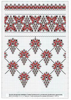 Ukraine, from Iryna Blackwork Embroidery, Folk Embroidery, Cross Stitch Embroidery, Embroidery Patterns, Cross Stitch Borders, Cross Stitch Charts, Cross Stitching, Loom Patterns, Cross Stitch Patterns