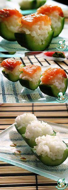 Закуска в стиле суши - кулинарный рецепт