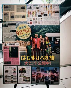 """A movie theater sign """"CAPTAIN FANTASTIC""""(Japanese title:はじまりへの旅) A movie theater """"Shinjuku Piccadilly"""" Cry w/ laughter...  iPhone7/Procamera/VSCO/  #新宿ピカデリー #shinjukuPiccadilly #CAPTAINFANTASTIC#はじまりへの旅#japan #moviesigh #procamera #vscocam #youmobile #instadiary #shotoniPhone #shotoniPhone7 #instagramjapan #ig_japan #instadiary #iphonephotography #ink361_mobile #ink361_asia #reco_ig #igersjp #mwjp #team_jp_東 #indies_gram #hueart_life #ig_street #streetphotography #スマホ写真部 #写真好きな人と繋がりたい…"""