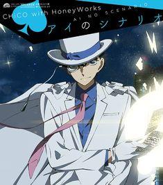 Magic Kaito 1412 OP2 - Ai no Scenario