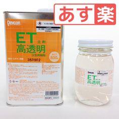 個人でも購入できる業務用のおすすめレジン液5選 | ハンドメイド専科