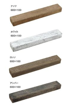 TOYO/東洋工業