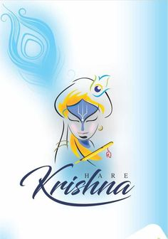 Celebrate the auspicious day of Krishna Janmashtami and Spread the message of love on the prakatya of Lord Krishna. Krishna Names, Baby Krishna, Cute Krishna, Krishna Art, Krishna Quotes, Radha Krishna Paintings, Krishna Tattoo, Krishna Drawing, Lord Krishna Images