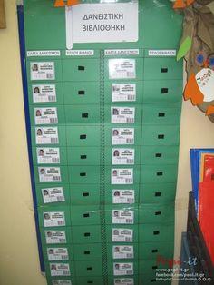 Δανειστική βιβλιοθήκη Lockers, Locker Storage, Kindergarten, Cabinet, Books, Furniture, Home Decor, Clothes Stand, Libros