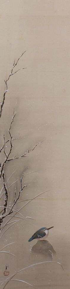 Kingfisher in Snow by Kawabata Ryushi