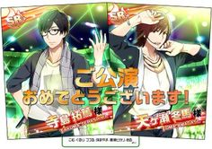 THE IDOLM@STER SideM 1st STAGE〜ST@RTING!~フラスタまとめ - Togetterまとめ