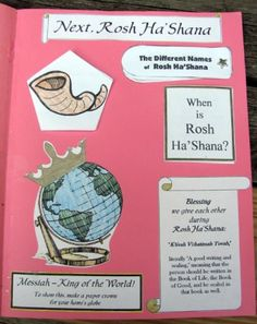 free cards for rosh hashanah