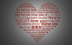 """In all languages """"I love you""""  En todos los idiomas """"Te amo"""""""