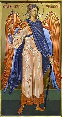 Clarisse S. Religious Pictures, Religious Icons, Religious Art, Russian Icons, Archangel Michael, Orthodox Icons, Angel Art, Mother Mary, Gods Love