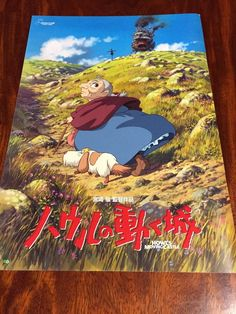 """Japanese Anime """"Howl's Moving Castle"""" Studio Ghibli Movie Book(Program) F/S in Collectibles, Animation Art & Characters, Japanese, Anime, Other Anime Collectibles"""