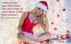 Christmas 2013 Shayari Sms Hindi with Hot Girl