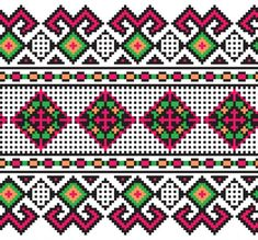 Illustration about Vector illustration of ukrainian folk seamless pattern ornament. Illustration of culture, embroidery, crissold - 38546714 Pillow Slip Covers, Duvet Covers, Border Pattern, Illustration, Retro Fabric, Banner Printing, En Stock, Arts And Crafts Projects, Toss Pillows