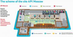 New Technology Co-working Hub Named after APIs Opens in Moscow
