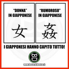 #bastardidentro #perfettamentebastardidentro #giappone #donne www.bastardidentro.it