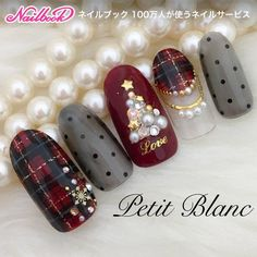nail art designs 2019 nail designs for short nails step by step essie nail stickers self adhesive nail stickers best nail polish strips 2019 Christmas Gel Nails, Christmas Nail Art Designs, Holiday Nails, Red Christmas, Christmas Trees, Christmas Fashion, Xmas Nail Art, Christmas Snowflakes, Christmas Pictures