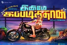 Inimey Ippadithaan songs, Free Download and Listen Online, the album Inimey Ippadithaan released on 2015 year, Music Director Santhosh Kumar Dhayanidhi, Actor Santhanam Ashna Zaveri Thambi Ramaiya and this movie directed by Muruganand.