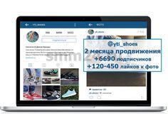 Пример привлечения живых подписчиков. Старт с 0 подписчиков.  По вопросам продвижения в instagram: +7(495)7903656 +7(929)5914194 (what's app/viber/telegram).  Оставьте свою заявку на сайте smm24.ru