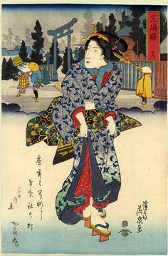 Artist: Eisen, ca.1830 - Portrait of a standing beauty. Inset, a view of Mishima on the Tokaido road. Series: 53 Stations of the Tokaido