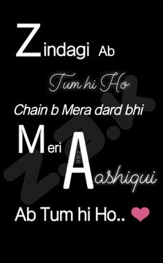 Meri Aashiqui tum hi ho Funny Attitude Quotes, Cute Funny Quotes, Cute Love Quotes, Romantic Love Quotes, Love Quotes For Him, First Love Quotes, Love Quotes Poetry, Love Husband Quotes, Song Lyric Quotes