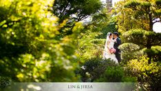 Earl Burns Miller Japanese Garden Wedding | Josh and Erica
