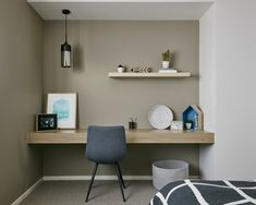 Squeezing a Study Nook into your Living Space : built in study nook in metricon display home floating office desk Bedroom Built Ins, Bedroom Desk, Kids Bedroom, Master Bedroom, Desk Nook, Rearranging Furniture, Desk In Living Room, Dining Room, Floating Desk