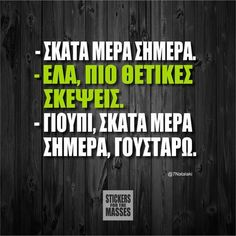 Greek Memes, Funny Greek Quotes, Funny Picture Quotes, Sarcastic Quotes, Tell Me Something Funny, Funny Cartoons, Funny Jokes, Favorite Quotes, Best Quotes