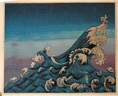 Ocean Wave,  Serigraph and Linoleum print.  Limited edition, Signed in pencil by the artist. $425.00, via Etsy.