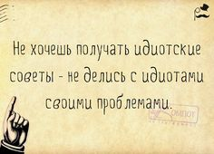 Совет. teaGhaNX4a0.jpg (797×575)