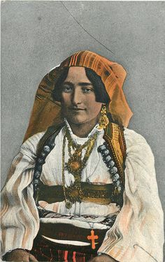 Illustration of woman in costume, Albania, circa 1930-1960 :: Blanche Payne Regional Costume Photograph and Drawing Collection