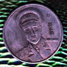 Large,Old Rare Chinese Commemorative General Coin