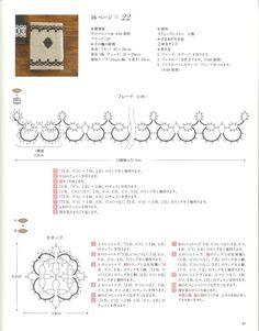 Gallery.ru / Фото #36 - Sutekina Komono - Tatting Lace Beautiful Items - 2012 - mula