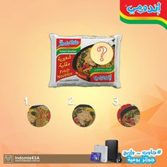 Like our Facebook, follow our Instagram or Twitter, join the our daily quiz and win the prizes. #Indomie #اندومي www.facebook.com/indomieksa www.instagram.com/indomieksa www.twitter.com/indomieksa www.indomie.com.sa