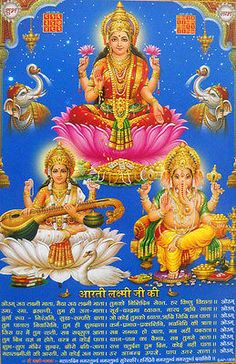 Paper Quality - Good quality paper with high quality Printing. This service is not traceable for most of the countries. Saraswati Statue, Vaishno Devi, Shiva Hindu, Thangka Painting, Ethnic Bag, Vintage India, Divine Mother, Goddess Lakshmi, Deities