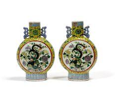 Par de vasos em porcelana Chinesa do sec.19th, 22,5cm de altura, 6,890 USD / 6,080 EUROS / 24,690 REAIS / 44,530 CHINESE YUAN soulcariocantiques.tictail.com