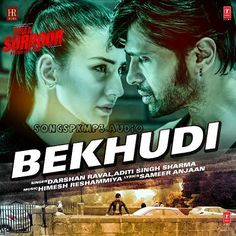 flirting meaning in malayalam hindi songs download: