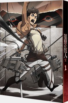 Crunchyroll - Attack on Titan Japanese Blu-ray Cover and Packaged Visual Novel Plans Revealed